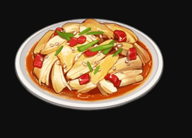 Jueyun Chili Chicken