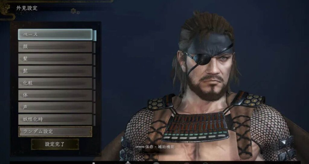 Nioh 2 Character Creation Solid Snake Codes