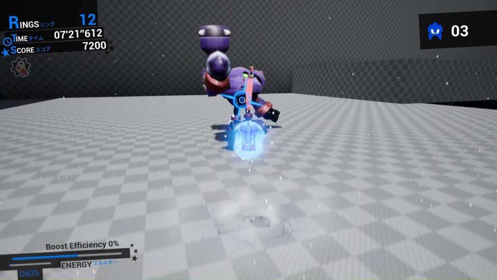 Sonic Infinity Engine Plus