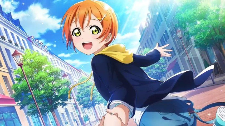 Love Live Birthday Hoshizora Rin
