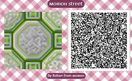 Morioh Street (Green)