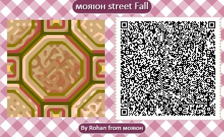 Morioh Street
