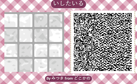 Animal Crossing QR Codes Pavement Tiles
